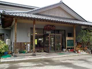 白石湯沢温泉